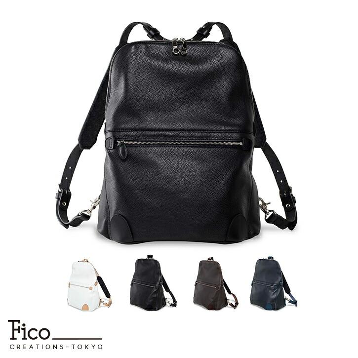 fico フィーコ BICOLORE ビコローレ バッグ バイカラー ビジネス カジュアル 通勤 通学 ブラック ホワイト ネイビー ブラウン