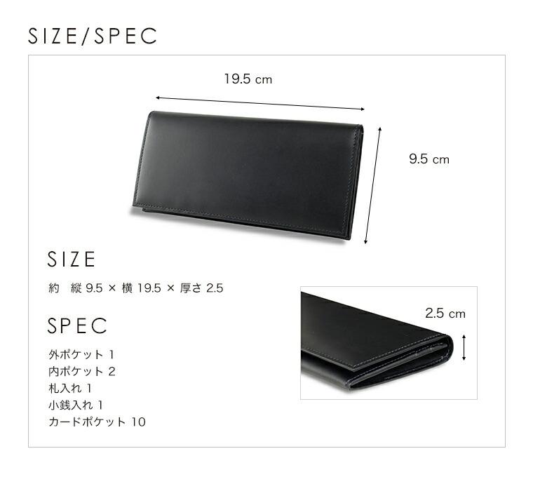 コードバン fico フィーコ メンズ 財布
