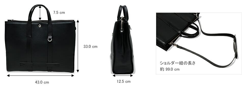 はっ水レザー トートバッグ 通勤 通学 大容量 レザー カジュアル ショルダーバッグ ホワイト ブラック 日本製 牛革