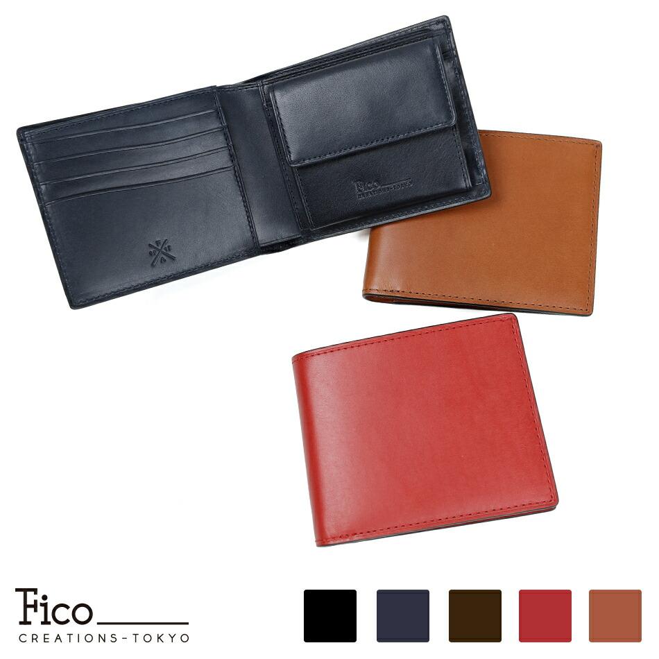 ギフト プレゼント メンズ 薄型 財布 牛革 ブラック ネイビー ブラウン レッド 2つ折り財布