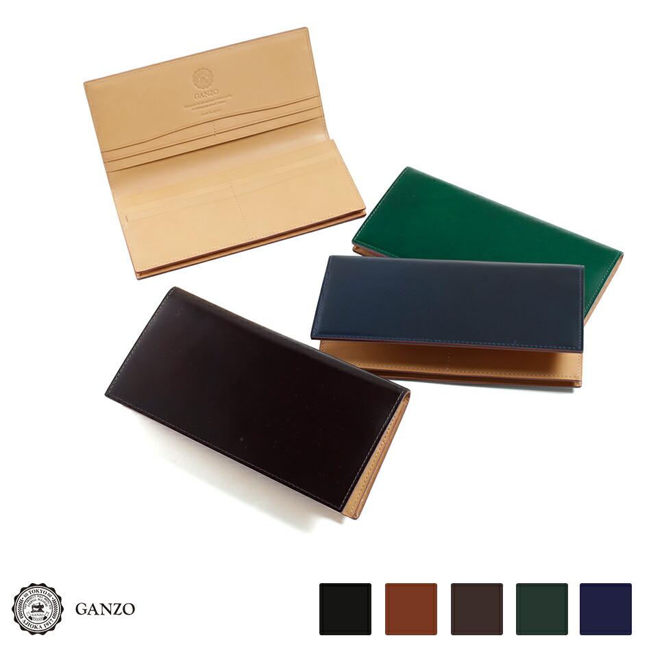 GANZO ガンゾ CORDOVAN コードバン メンズ 財布 純束入れ 日本製 本革 ブラック ダークグリーン ダークブラウン ネイビー
