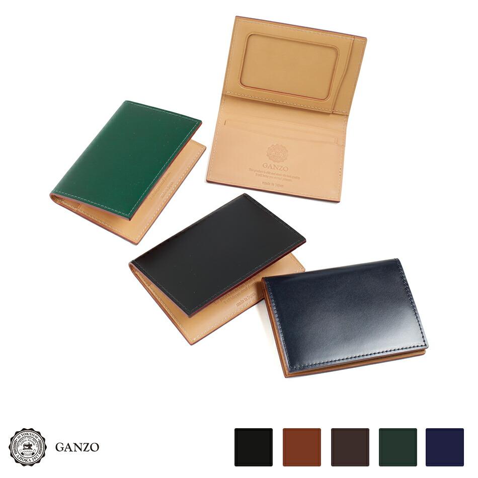 GANZO ガンゾ CORDOVAN コードバン メンズ パスケース 定期入れ 日本製 本革 ブラック ダークグリーン ダークブラウン ネイビー