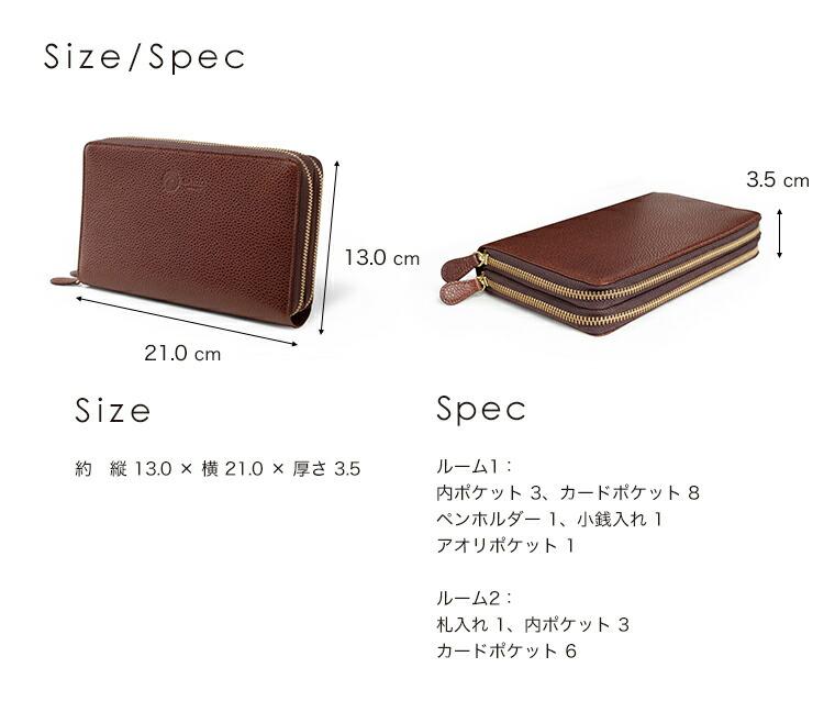 メンズ GANZO ガンゾ 日本製 ポーチ 小物入れ スマートフォン収納 カードケース メンズ 牛革 ブラック ブラウン グリーン カーキ ネイビー 黒