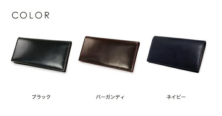 メンズ GANZO ガンゾ 日本製 長財布 メンズ 馬革(コードバン) ブラック ブラウン ネイビー 黒
