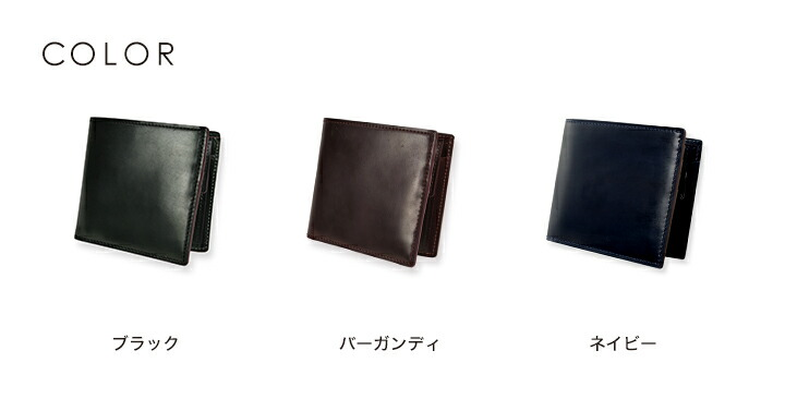メンズ GANZO ガンゾ 日本製 2つ折り財布 2つ折財布 メンズ 馬革(コードバン) ブラック ブラウン ネイビー 黒