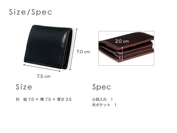 メンズ GANZO ガンゾ 日本製 小銭入れ 小銭入 コインケース メンズ 馬革(コードバン) ブラック ブラウン ネイビー 黒