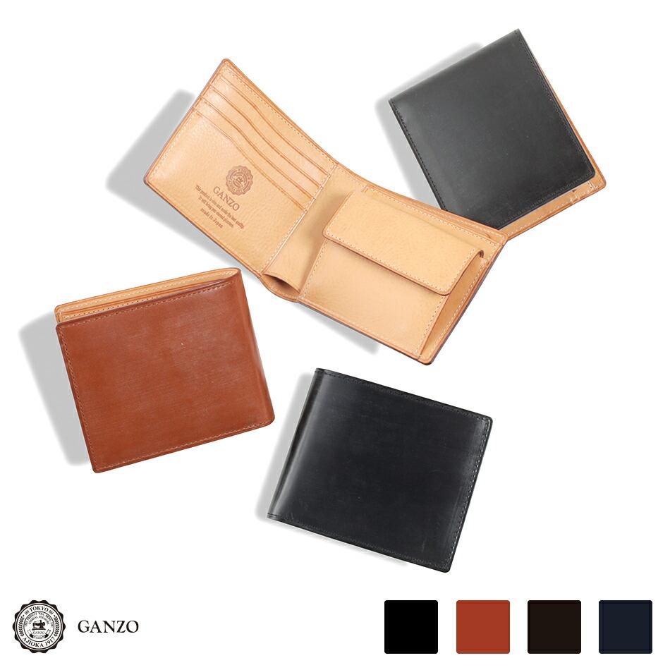 GANZO ガンゾ THINBRIDLE シンブライドル 折財布 2つ折り財布 メンズ ブラック ヘーゼル ダークブラウン ネイビー