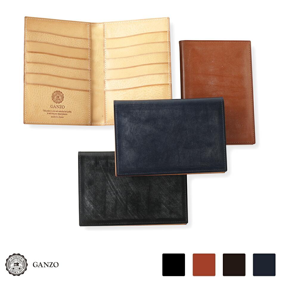 GANZO ガンゾ THINBRIDLE シンブライドル カードケース  ブラック ヘーゼル ダークブラウン ネイビー