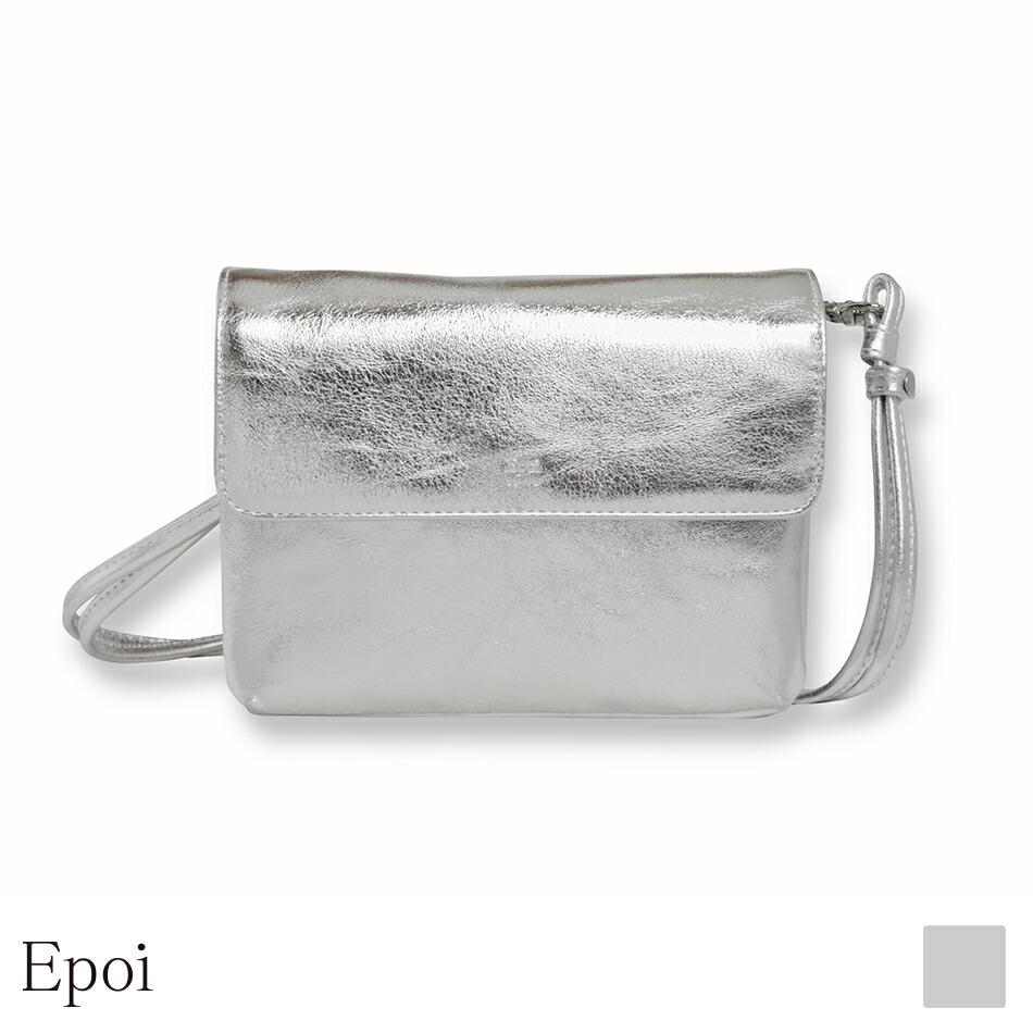 epoi エポイ 日本製 レザー バッグ ショルダーバッグ ポシェット シルバー