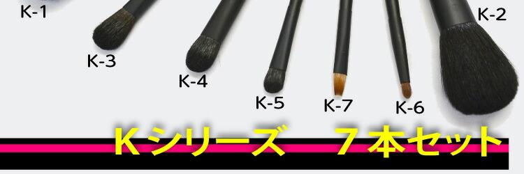 k-set33.jpg