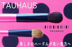 TAUHAUS