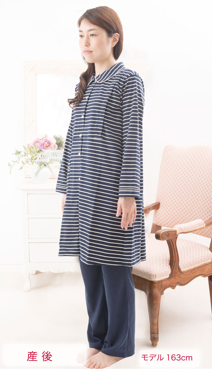 Shussanjunbi akachan market rakuten global market maternity dog of course i can dress the after giving birth well without a sense of incongruity too ombrellifo Image collections