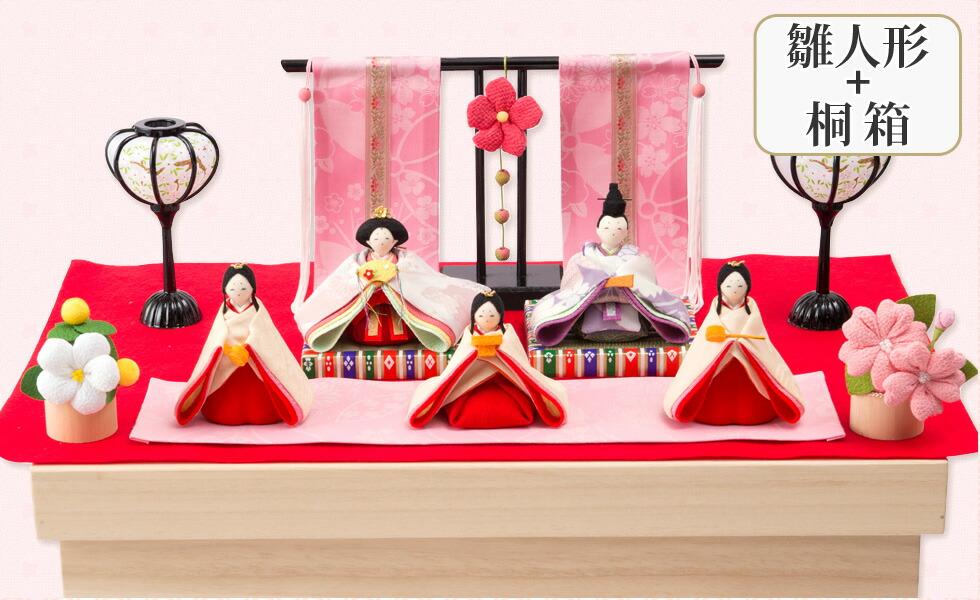 雛人形 桐箱セット 画像