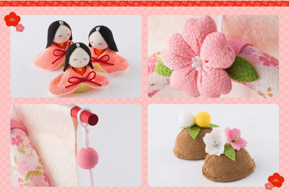 ボンボリ・桜橘・菱餅・花器もふわふわな縮緬細工で出来ており、ほっこり感を良く醸し出しています。 伝統の素材ちりめんはほっこり癒しの生地です。和んだ季節の雛祭りを演出してくれる事でしょう。