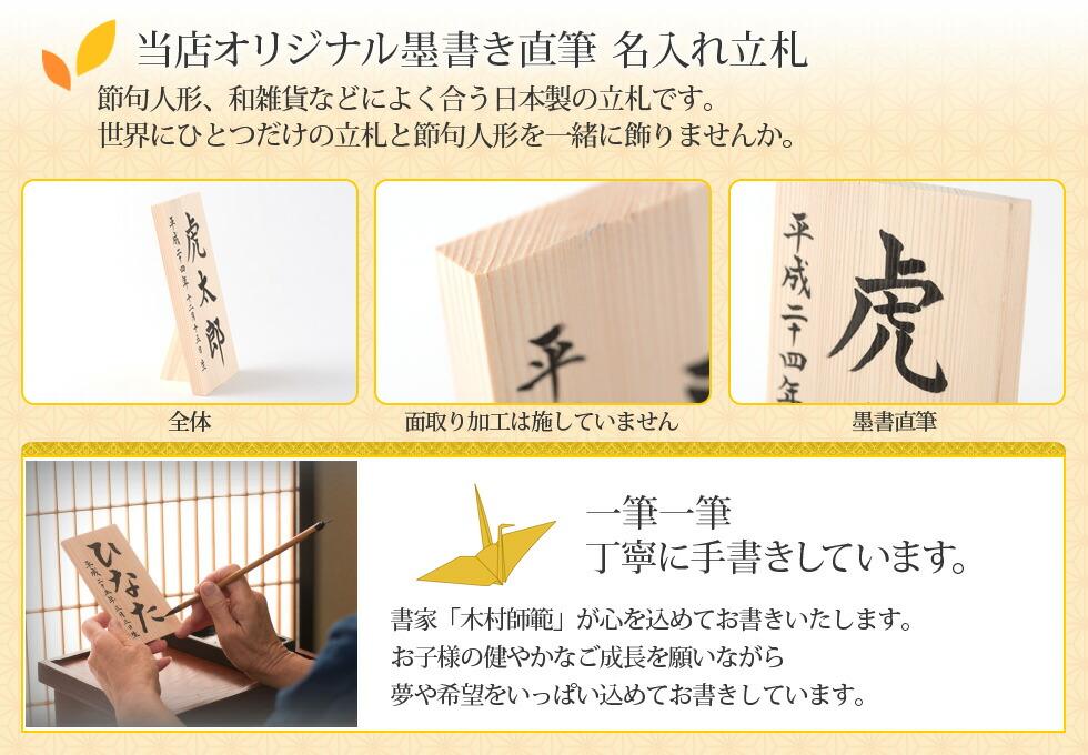 京都の人形工房の老舗 リュウコドウ龍虎堂の手作り五月人形 玄関や、居間、季節のインテリアのお飾りや贈り物にも大変人気です。お子様のお孫様のお誕生祝いにも節句飾りと一緒にコンパクトサイズなのでマンションでも玄関先でも邪魔にならずに小さいめサイズでお飾りできますよ。ひとつひとつ手作り 兜 鯉のぼり 端午の節句 男の子初節句 鎧 かぶと こいのぼり 五月人形 子供の日 縮緬細工で出来ており、ほっこり感を良く醸し出しています。 伝統の素材ちりめんはほっこり癒しの生地です。和んだ季節のこどもの日を演出してくれる事でしょう。