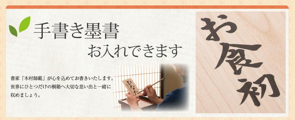 日本古来の儀式(節句・食い初め・喰い初め ・誕生日)を本格的に!この食器セットは出産祝い等プレゼントにもとってもお喜び頂けます。お膳は、男の子用(朱)女の子用(黒)