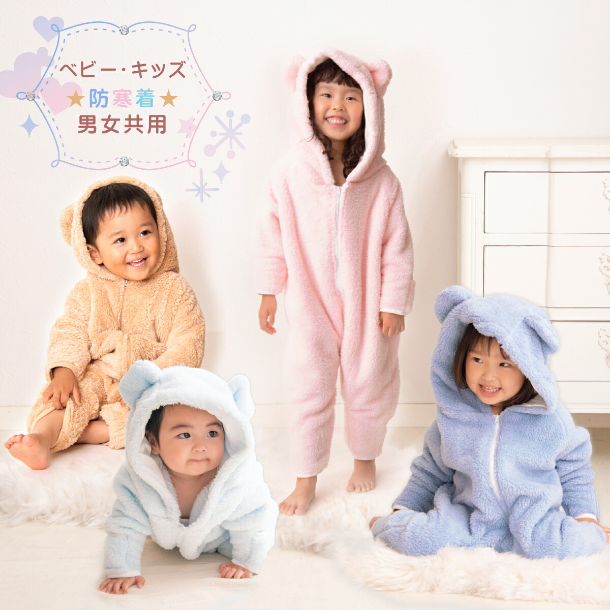 81852a517d29 Akachan Market  Costume bear rompers baby kids winter clothing beige ...