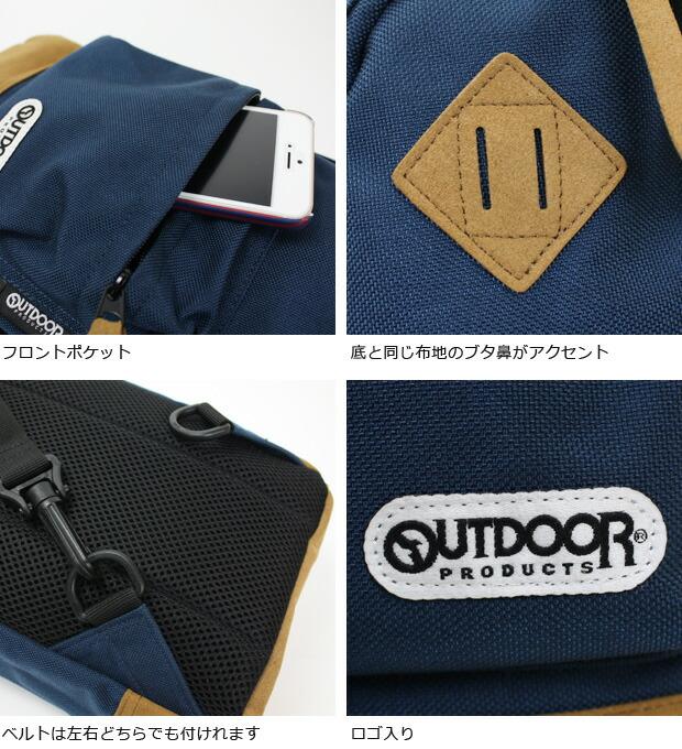 OUTDOOR アウトドアプロダクツ No.62024 ボディバッグ コーデュラ×スエード調底シリーズ ウエストバッグ タウンユース 鞄