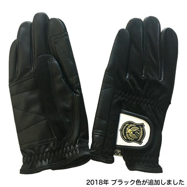 Penguinace(ペンギンエース) ポリスジャパン G-201 メッシュ素材 ドライビンググローブ
