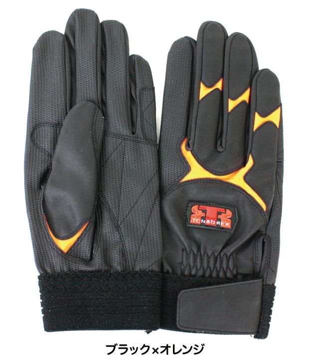 トンボレックス E-838 作業手袋