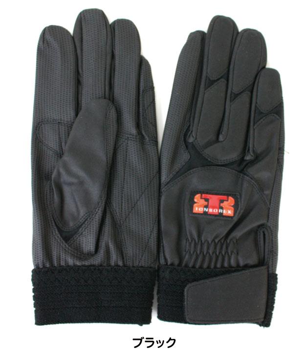 トンボレスキュー E-838 作業手袋