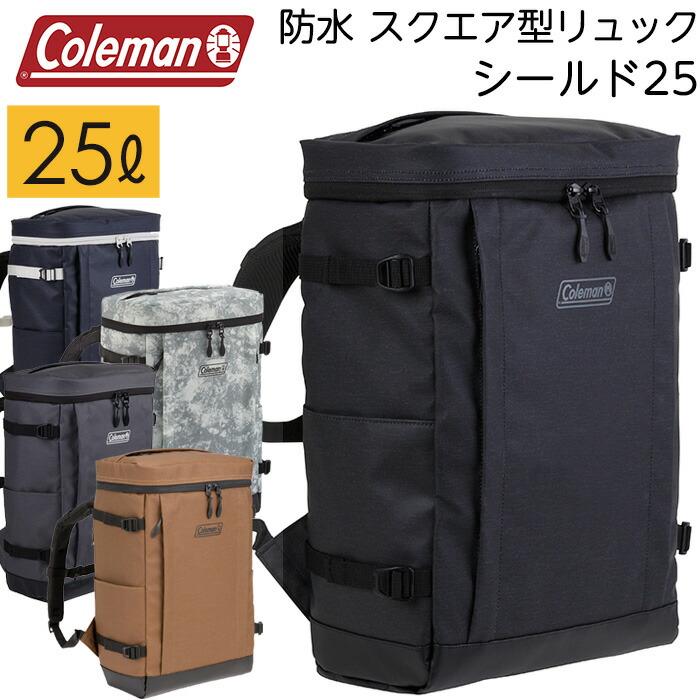 コールマン シールド25