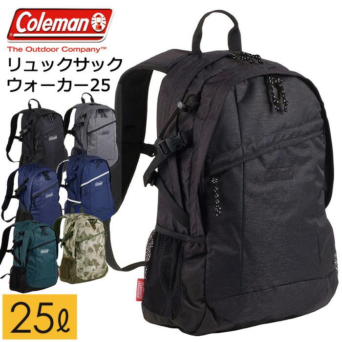 コールマン ウォーカー25