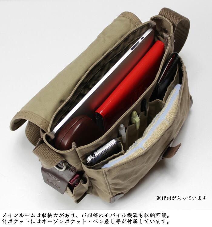 帆布 ショルダーバッグ 日本製 豊岡産 横型 Sサイズ 52203(旧52165) ステッチオン カブセショルダー 撥水加工 男女兼用