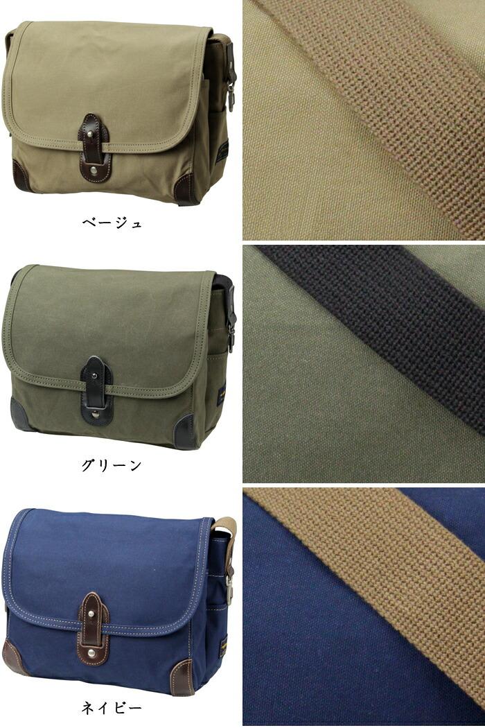 帆布 ショルダーバッグ 日本製 豊岡産 ステッチオン カブセショルダー ベージュ グリーン(緑) ネイビー(紺)
