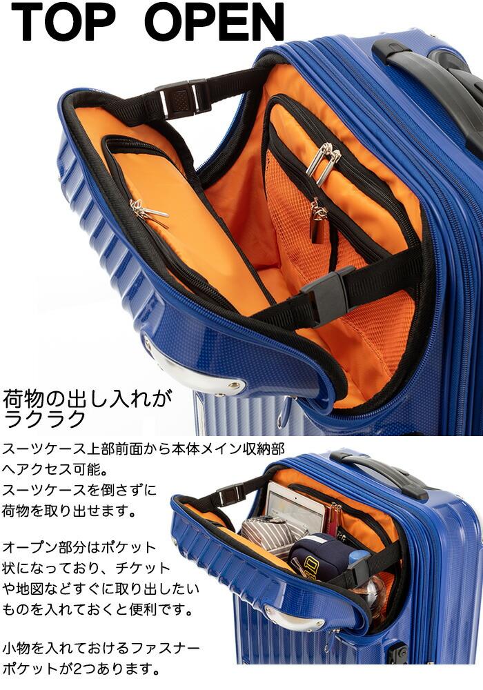 トップオープン スーツケース