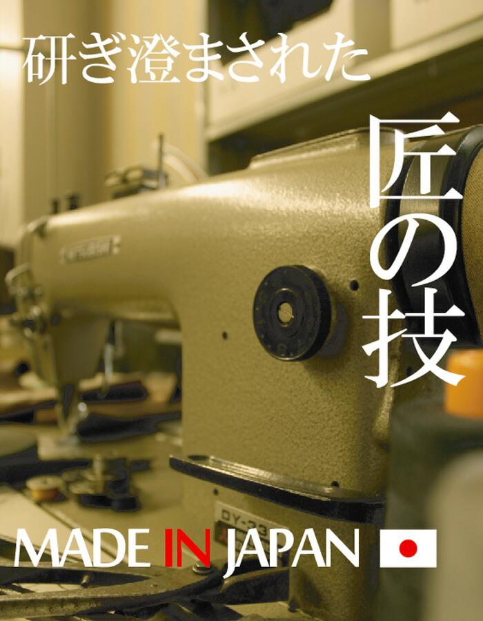 日本製 鞄の街兵庫県豊岡市 鞄職人の匠の技 帆布バッグ