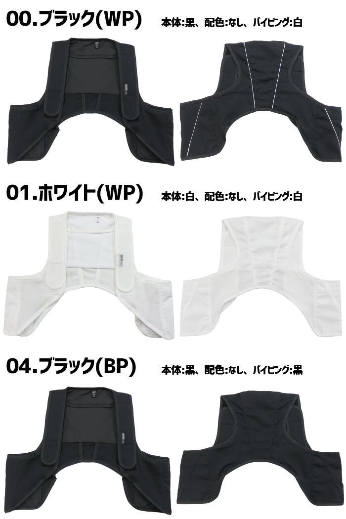 熱中症対策グッズ 冷却ベスト アイスハーネス スポーツ ジュニア カラー ブラック ホワイト