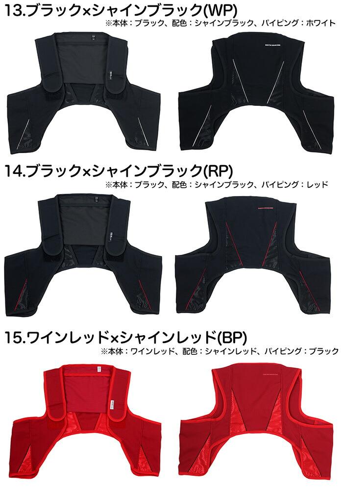 熱中症対策グッズ 冷却ベスト アイスハーネス スポーツ カラー ブラック×シャイン