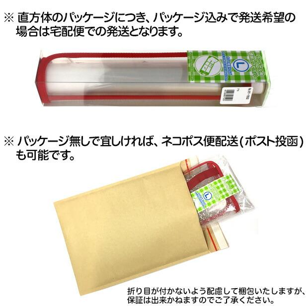ランドセルカバー 透明 Lサイズ