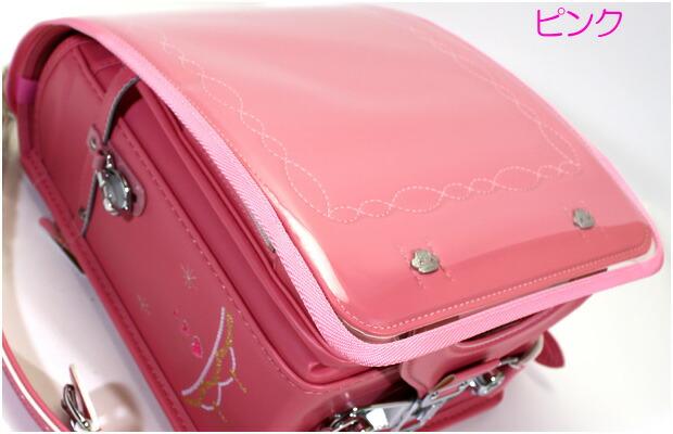 ランドセルカバー 透明 ピンク