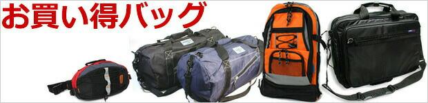1000円鞄市