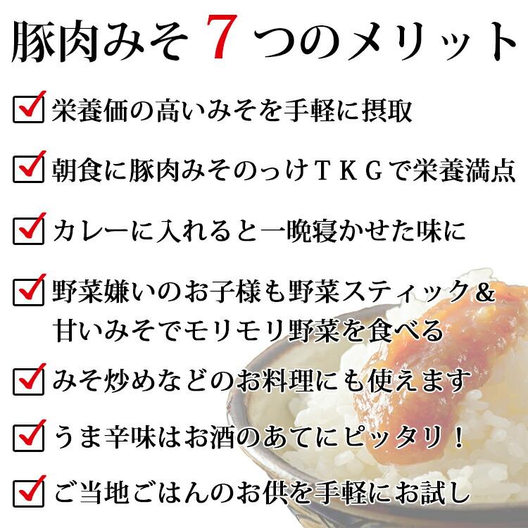 七つのメリット