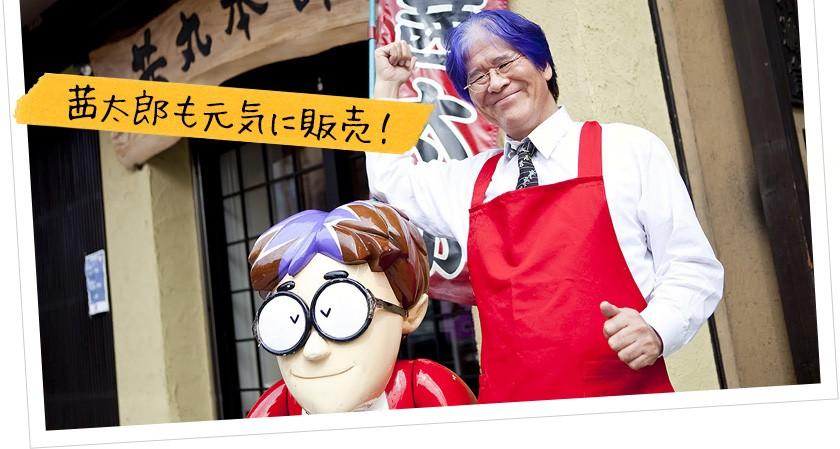 茜丸 栗どら焼き 大阪 土産 有名店