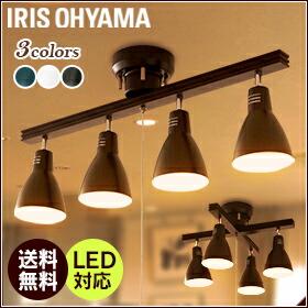 4灯LEDシーリングライト
