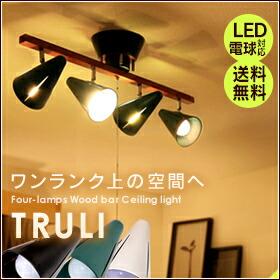 4灯シーリングライトTRULI