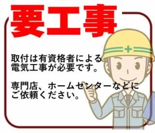 youkouji.jpg