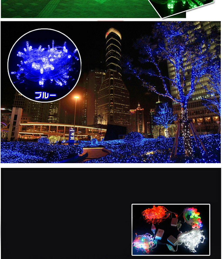 led illuminated 10 m 100 bulb christmas lights lit pattern many number 8 mode flashing switch white 360 light emission can be connected proof drops
