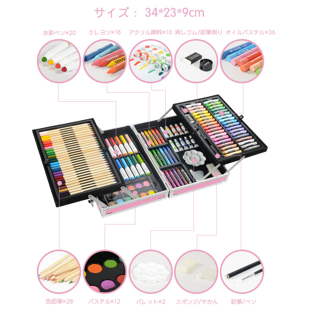 Stationery, drawing for the drawing for coloring of art set 132 sets pencil  writing implements stationery stationery drawing for coloring child / ...