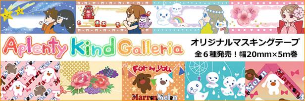 クリスマス 折り紙 折り紙 大きい : item.rakuten.co.jp