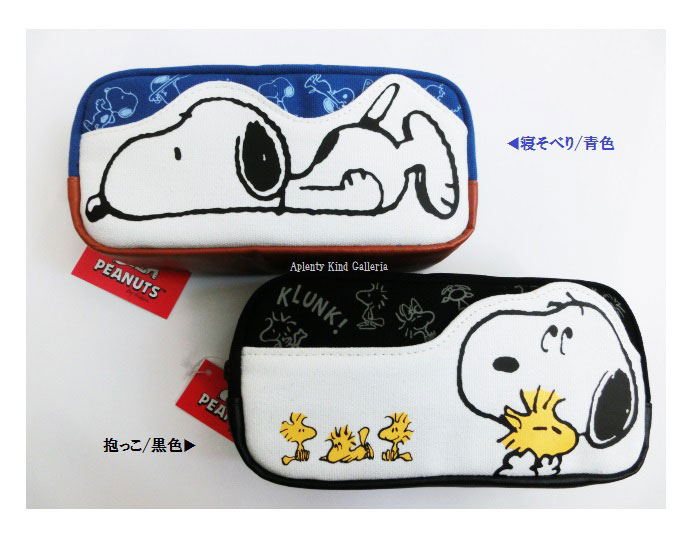 c044f35c3499 Aplenty Kind Galleria  Snoupidaicutpoketpen case ☆ Snoopy toy brush ...
