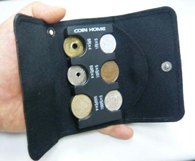 【楽天市場】携帯コインホルダーコインホーム用ケース F8050 ...