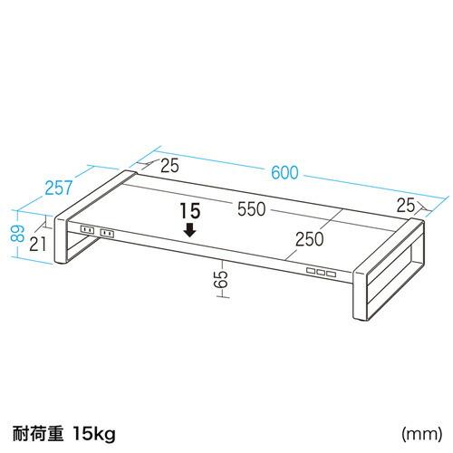 電源タップ+USBハブ付き机上ラック(W600mm・ブラック) [MR-LC205BK]