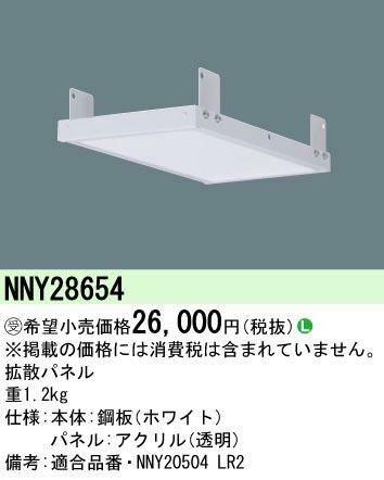 みはし株式会社 木製モールディング B型サンメン 内装用 サンメントアール R128B50AY