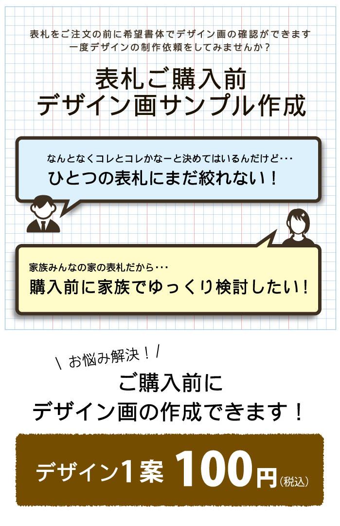 デザインサンプル案内-01