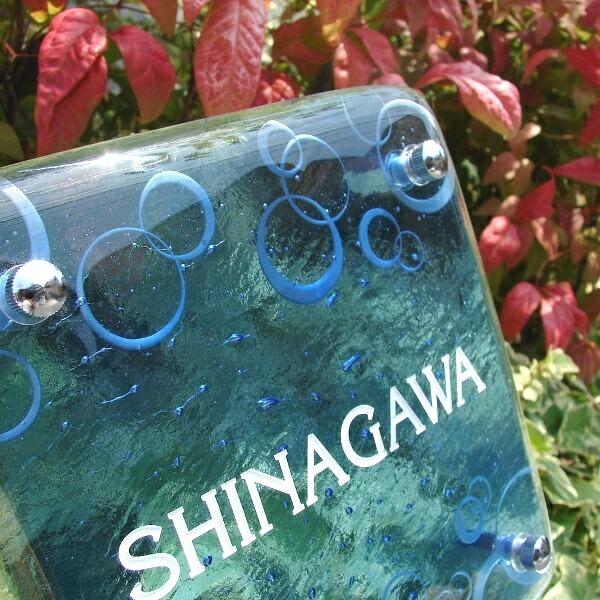 デザインガラス表札 日本のガラス職人の手作り人気の高品質戸建てブルー表札 商品画像2